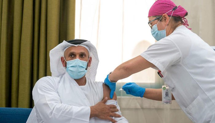 Covid Vaccine Uae: Plan To Vaccinate 50% Population In First Quarter
