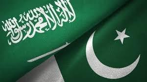 Saudi Launches Digital Cooperation Organization With Pakistan