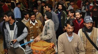 42 Pakistanis Deported From Uk Arrive In Islamabad