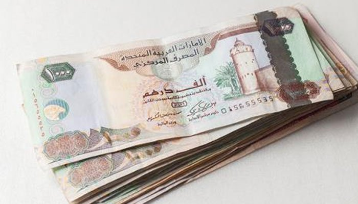Woman To Pay Dh20,000 For Posting Court Ruling On Instagram In UAE