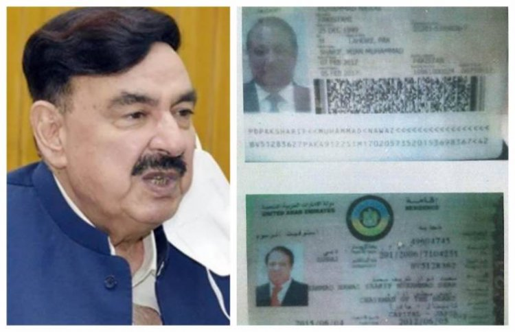 Former Pak Pm Sharif?s Passport Will Be Cancelled