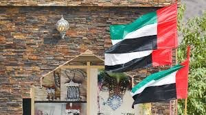 UAE Issues Warning To Citizens In US