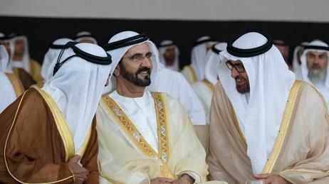 Prince Philip passes away: UAE leaders pay tribute
