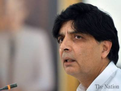 Chaudhry Nisar denied permission to take oath as MPA