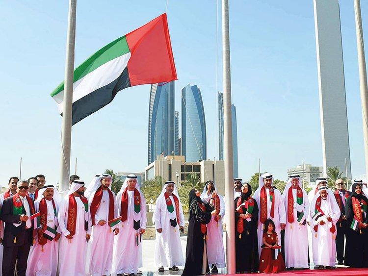 Covid-19: Negative PCR report must for UAE visa medical test