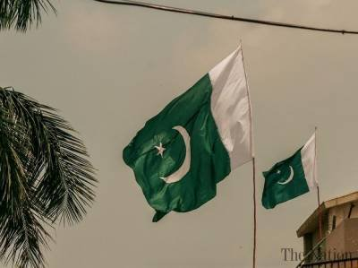 PAKISTAN WOULD HAVE BEEN ON WHITE LIST