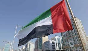 UAE: Alleged surveillance targeting individuals categorically false