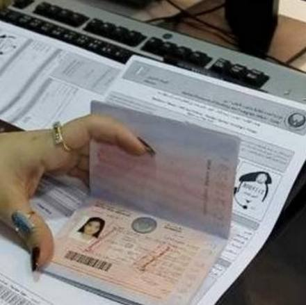 UAE: Visa on arrival for passengers from 70 countries